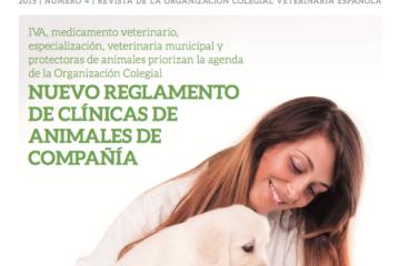 CEVE presenta alegaciones al borrador del reglamento de clínicas veterinarias
